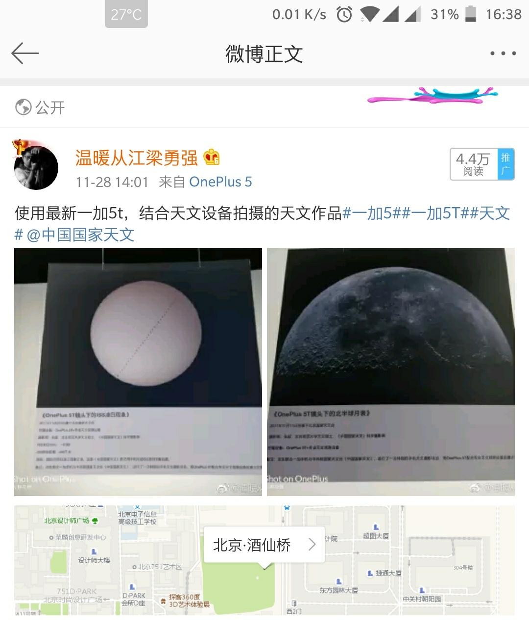 Screenshot_20171203-163818_01.jpg