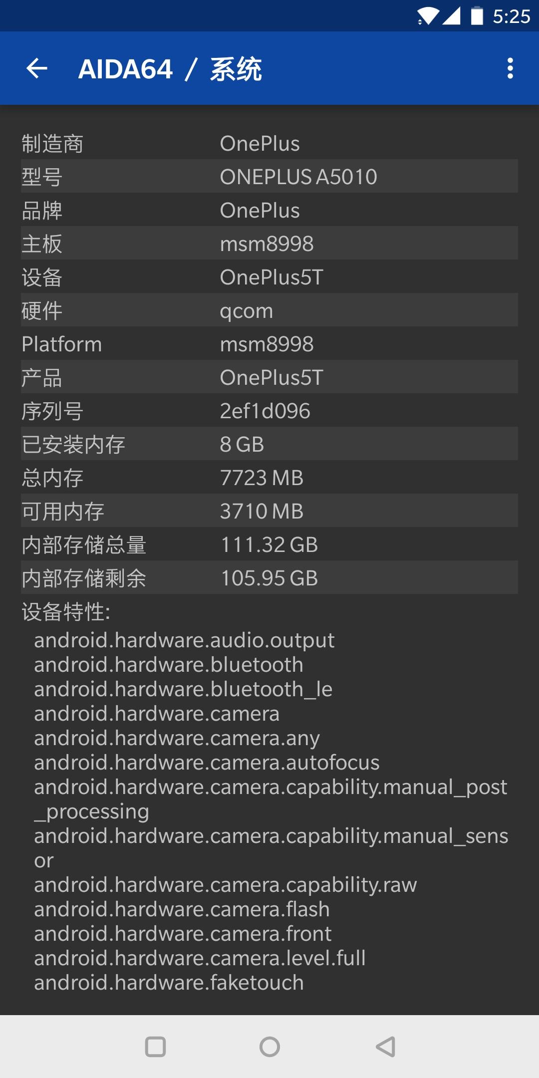 QQ图片20171203172708.jpg