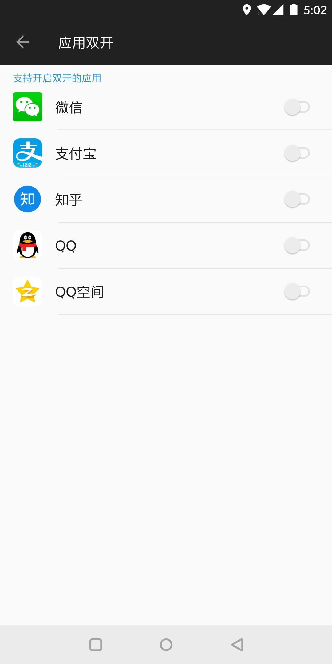 QQ图片20171203172727.jpg