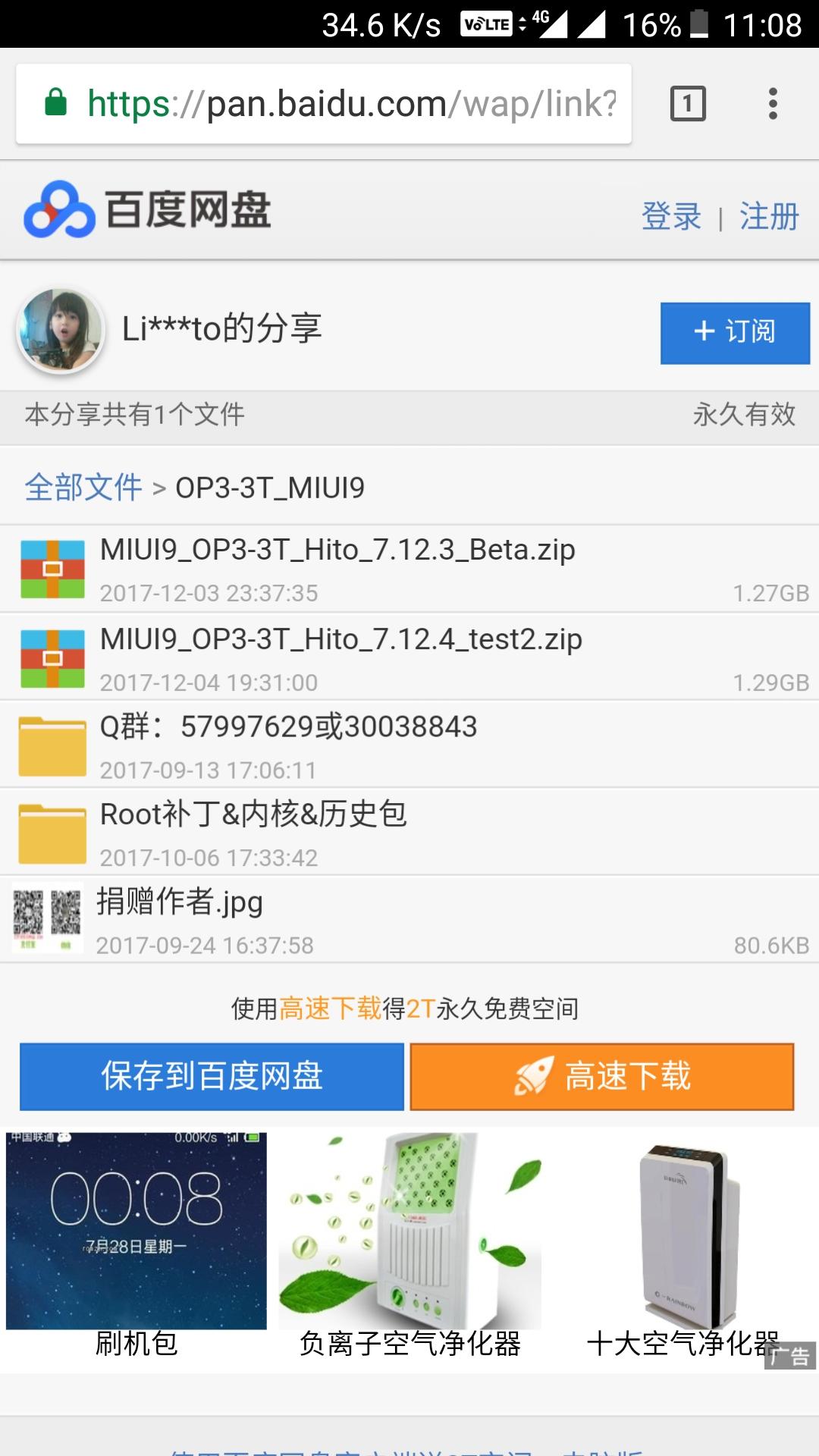 Screenshot_20171204-230815.jpg
