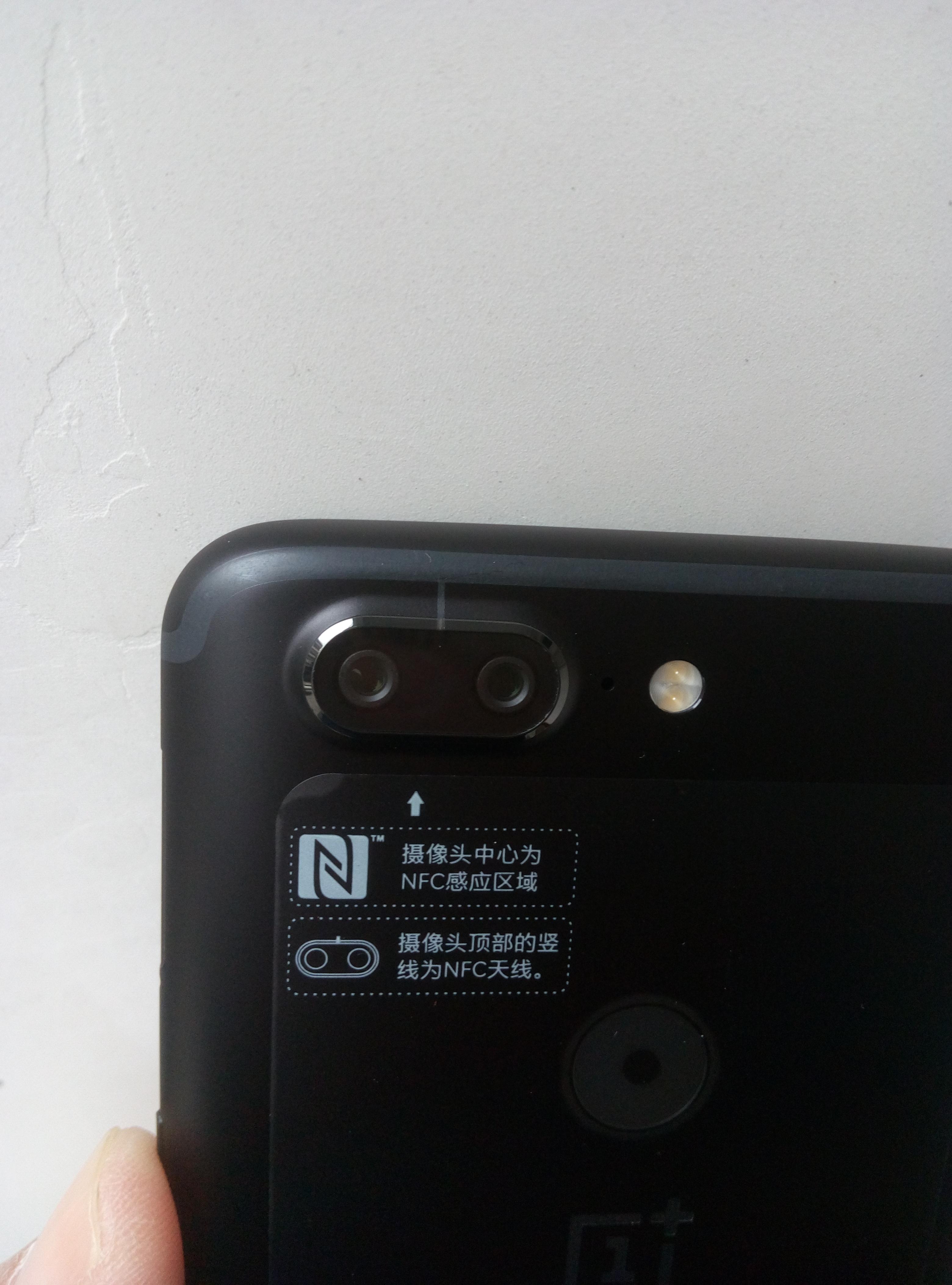 没撕膜你才能看到这里强调的,你们很在意的NFC完全有