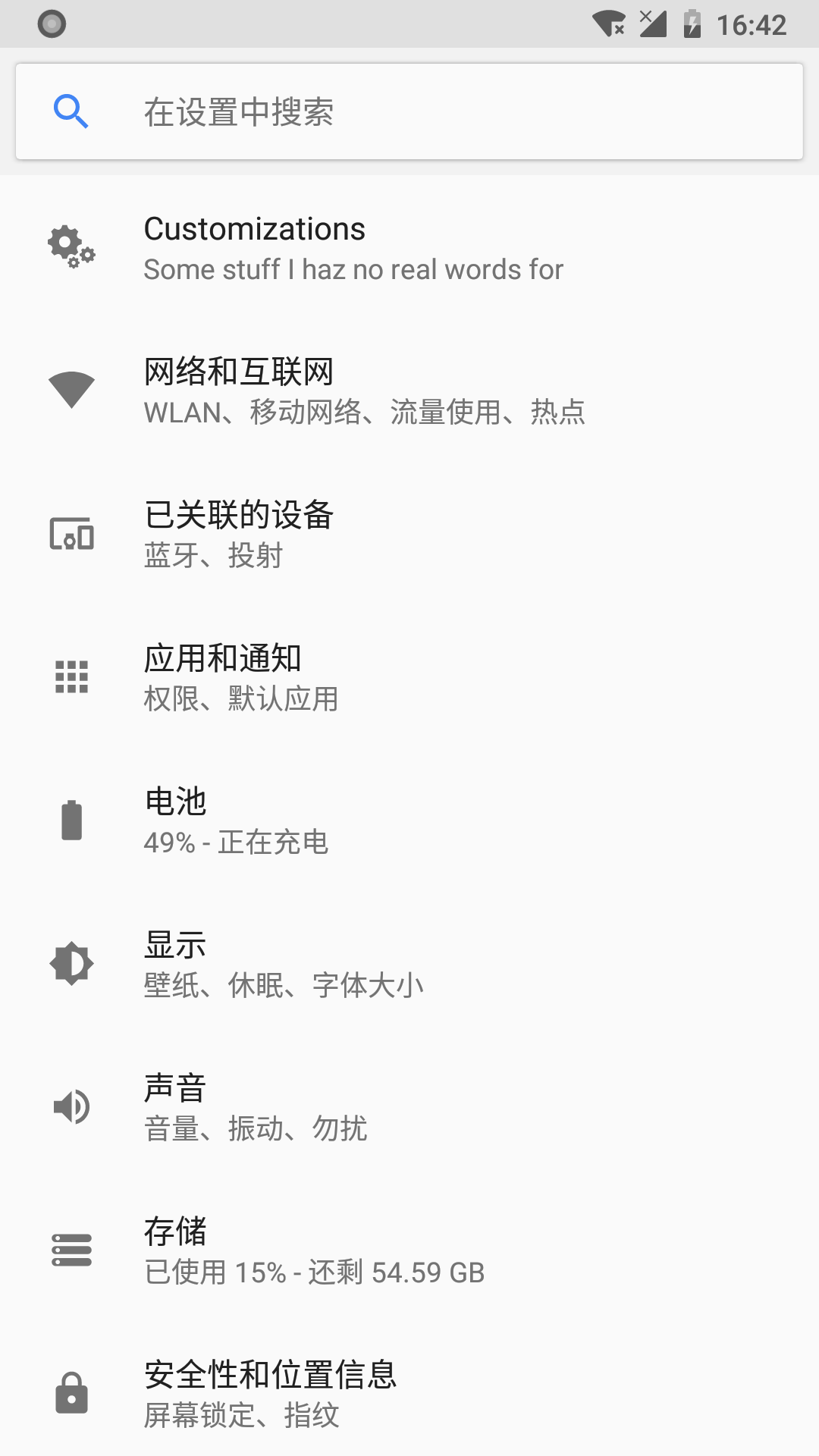 Screenshot_20171206-164213.png
