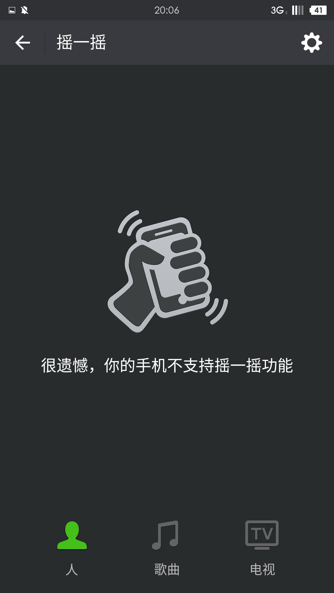 Screenshot_2017-12-07-20-06-45.png