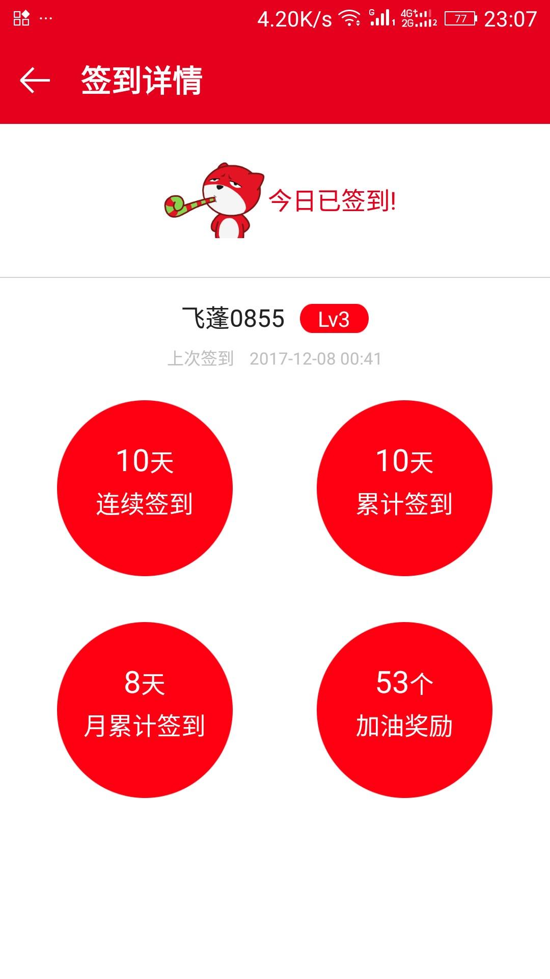 1512745677107.jpg