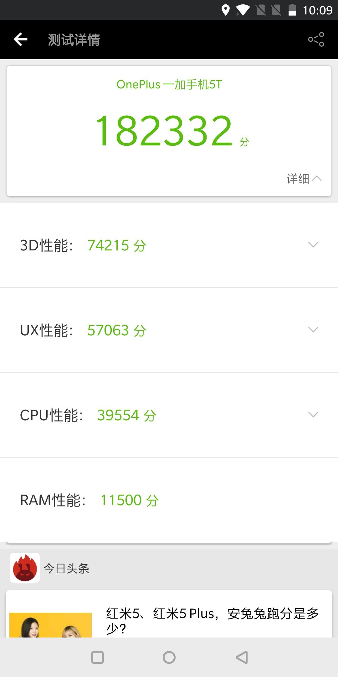 Screenshot_20171208-100938.jpg