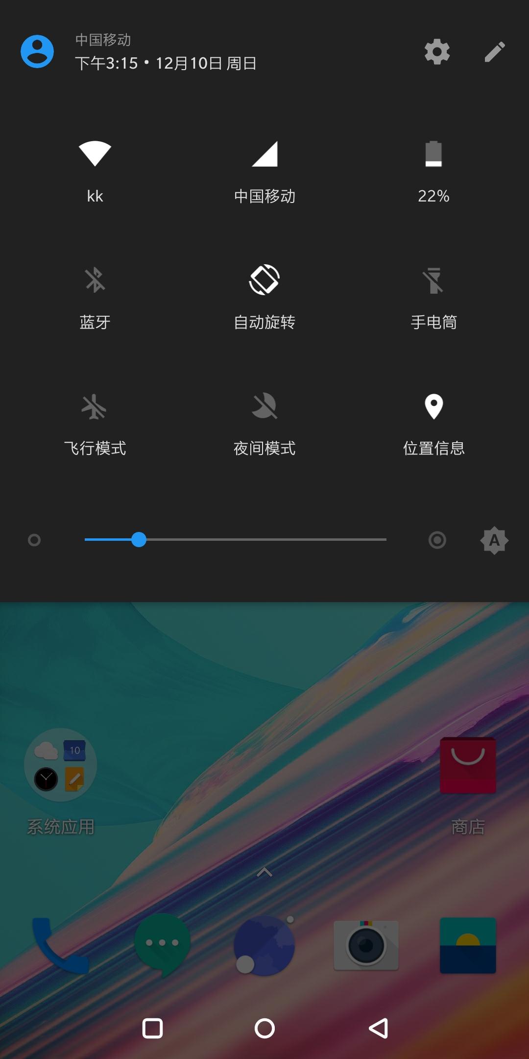 Screenshot_20171210-151539.jpg