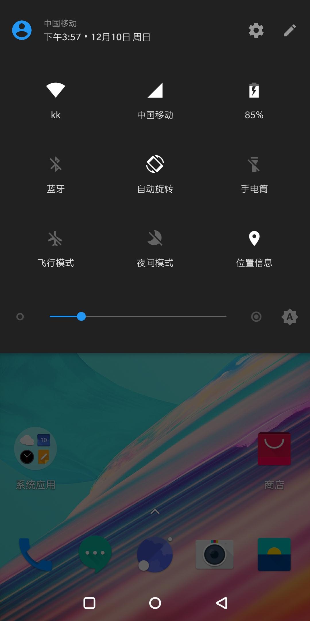 Screenshot_20171210-155704.jpg