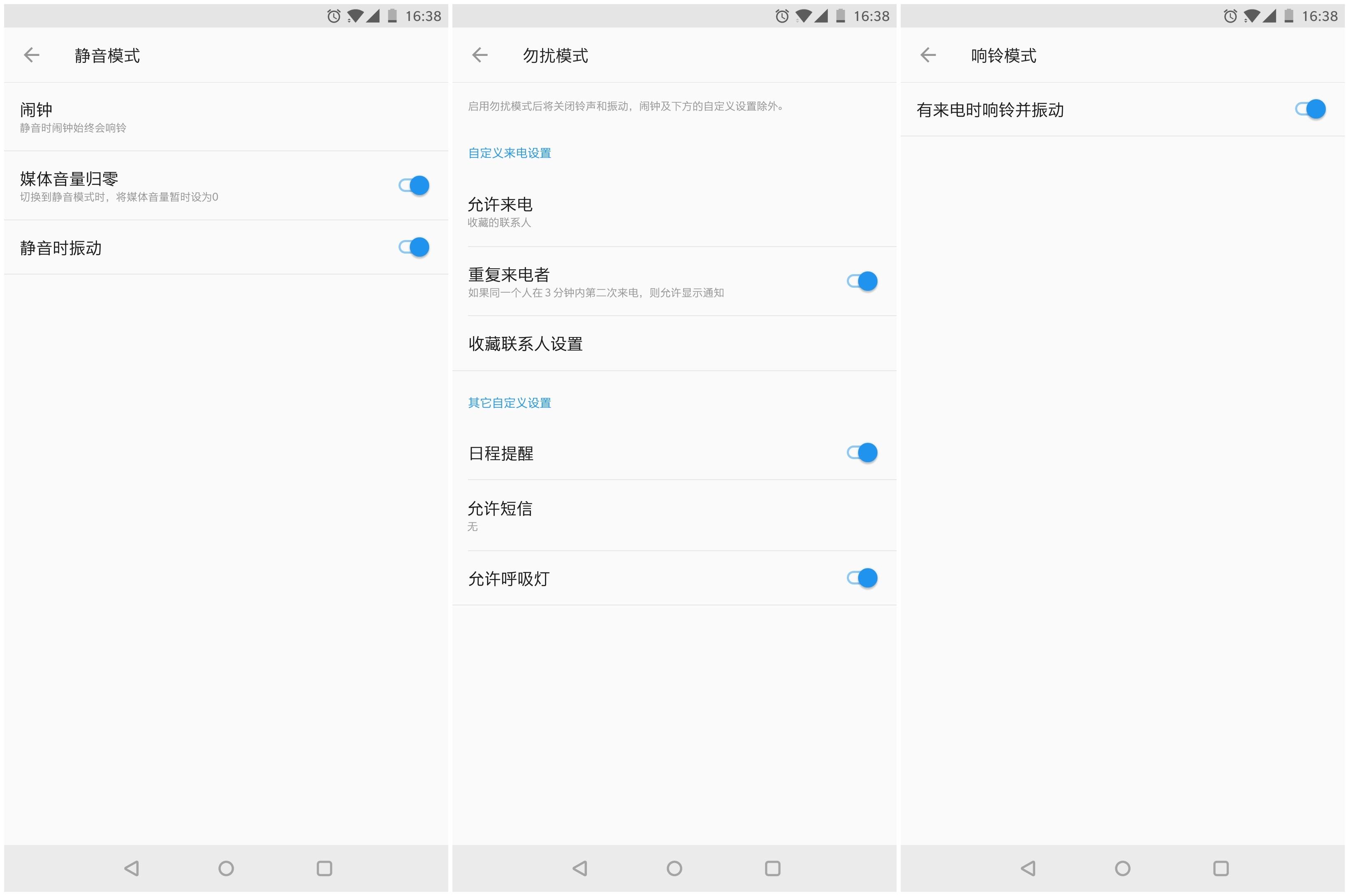 screenshot_20171210-163828_副本.jpg