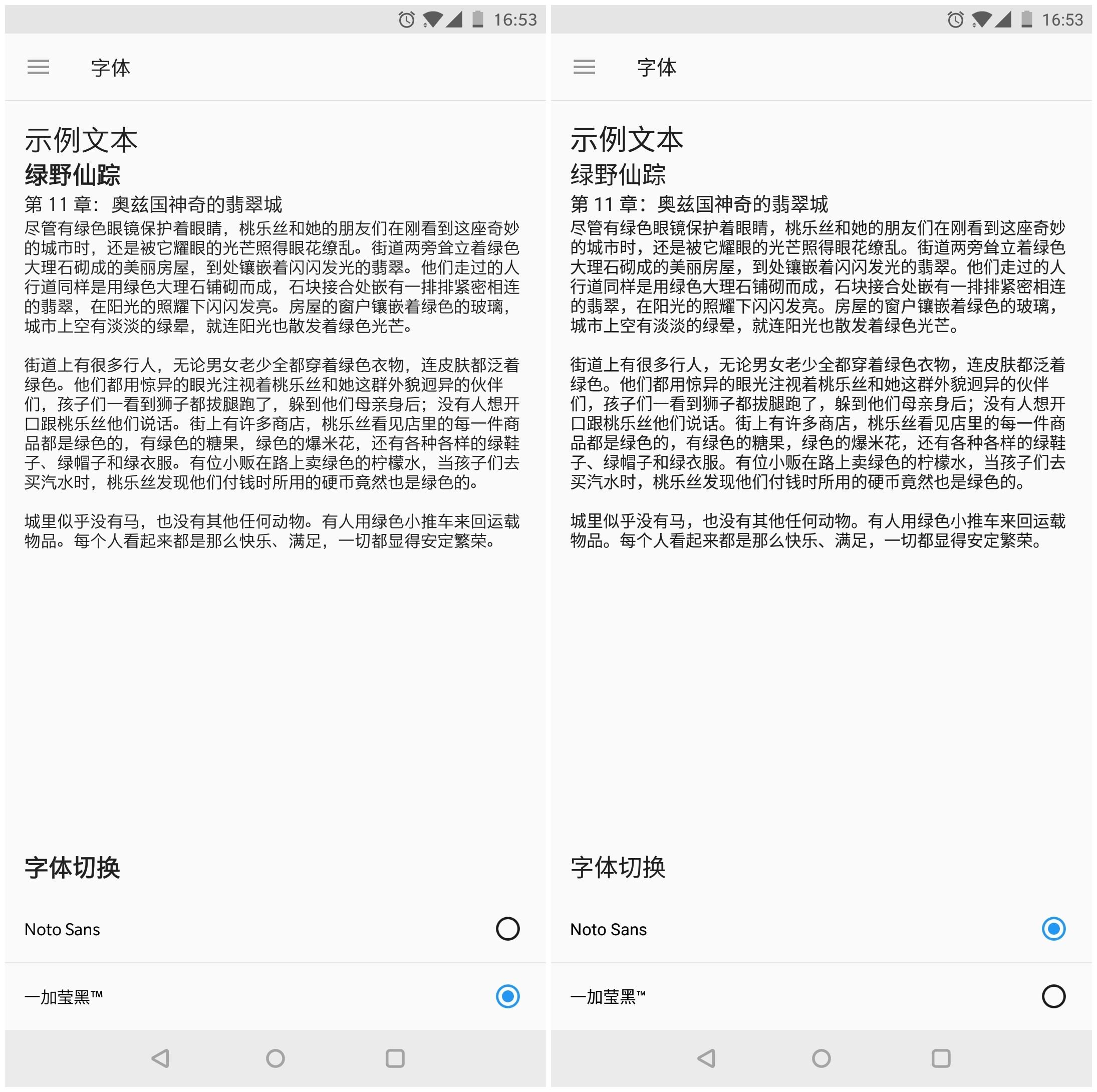 screenshot_20171210-165326_副本.jpg