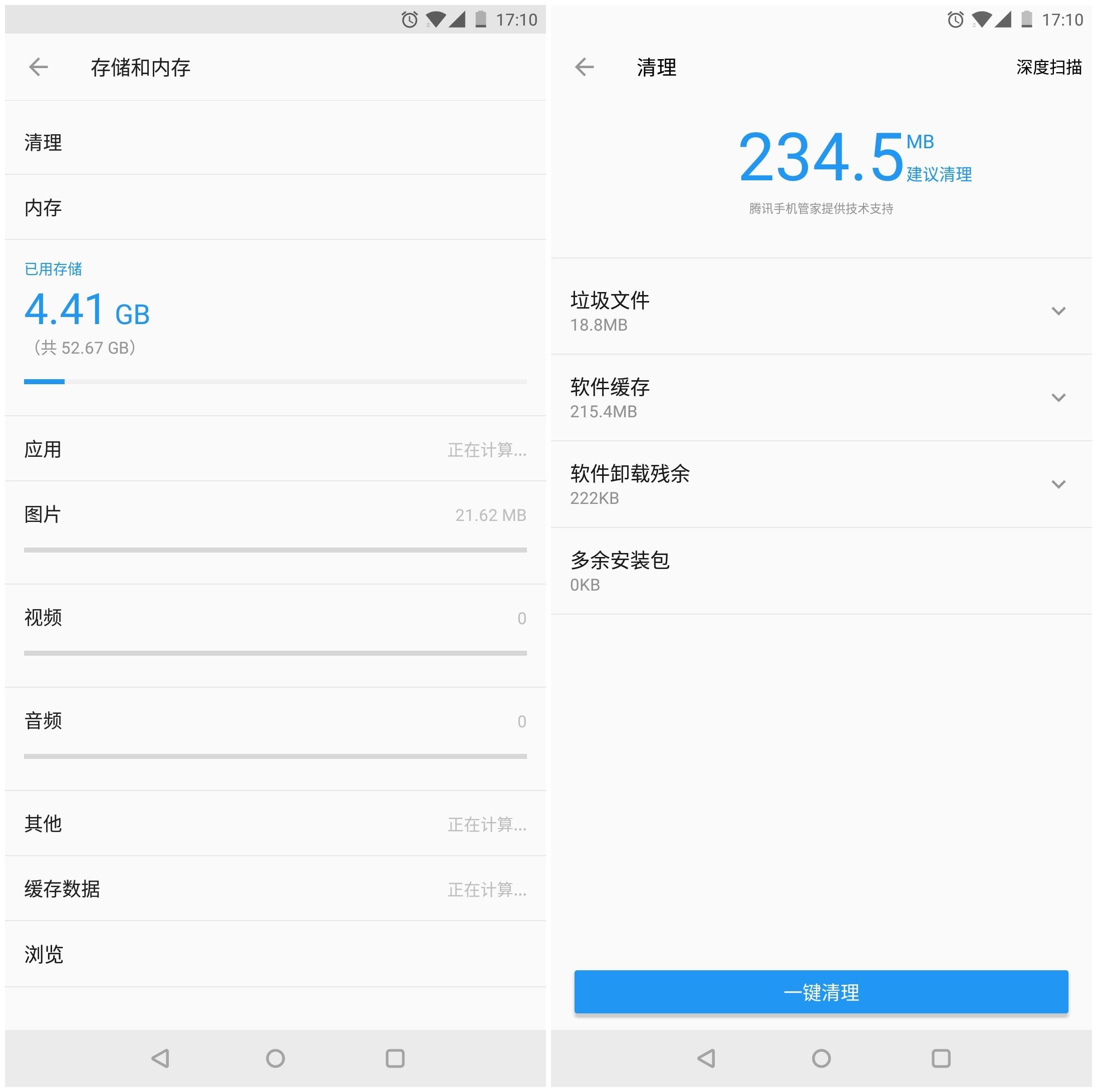screenshot_20171210-171022_副本.jpg