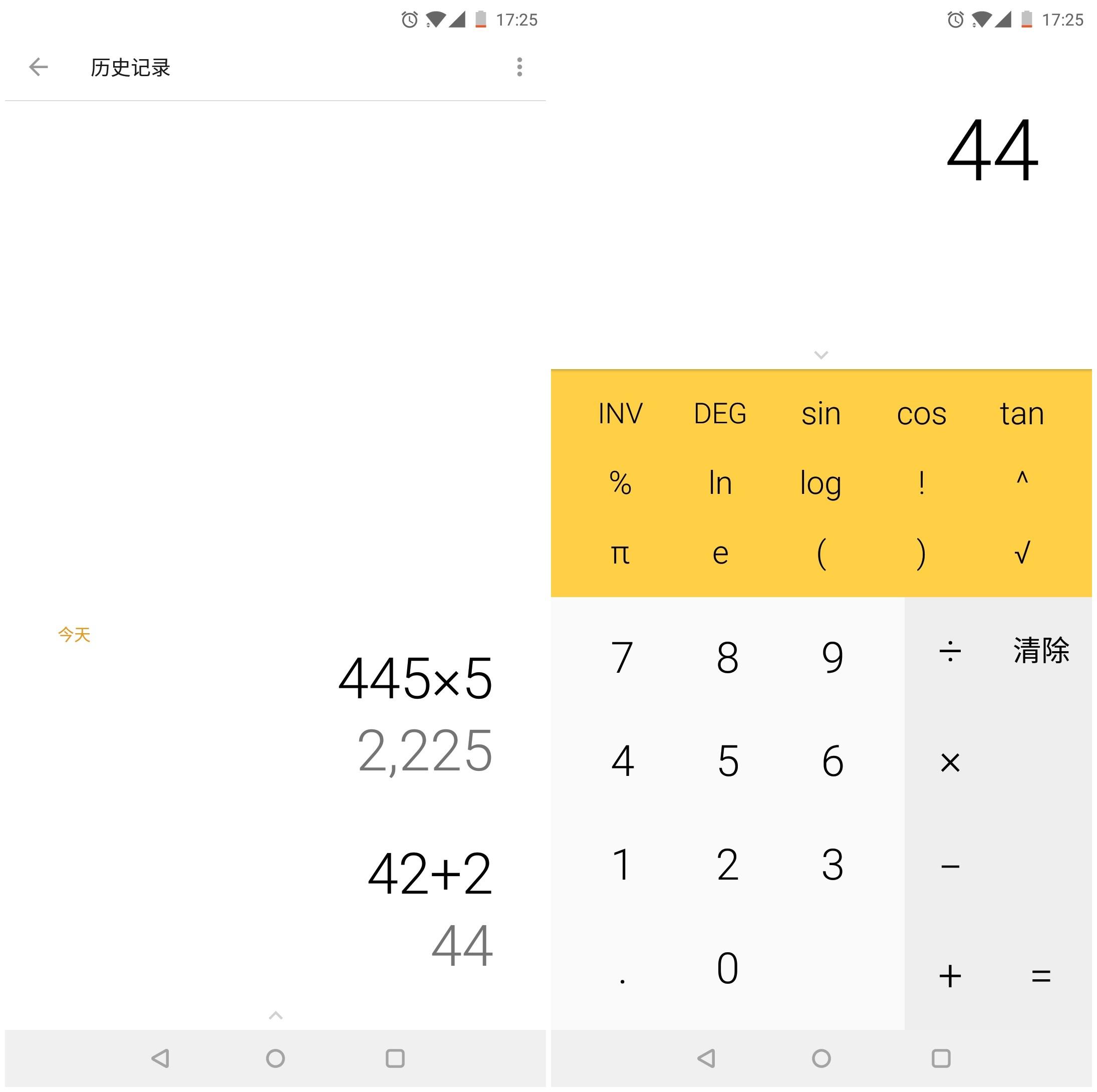 screenshot_20171210-172552_副本.jpg