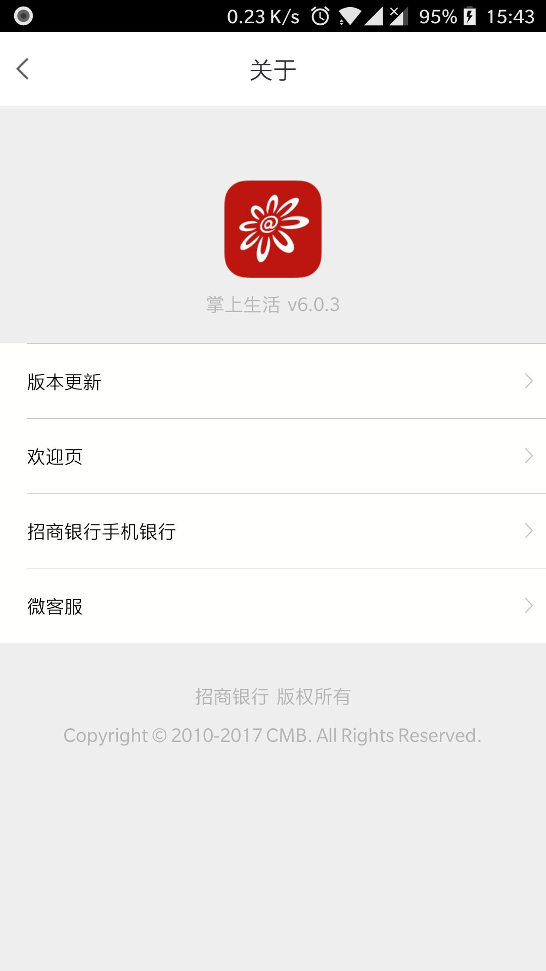 Screenshot_20171212-154351.jpg