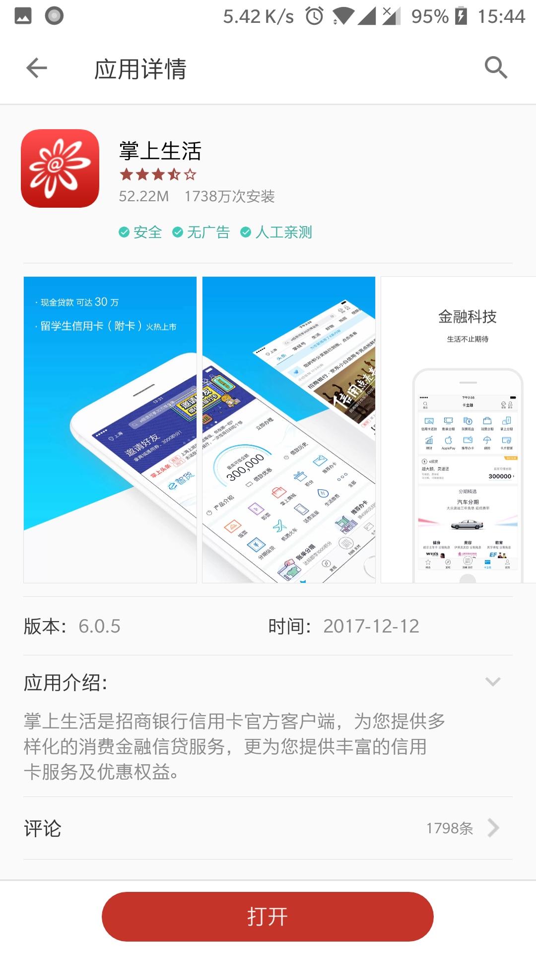 Screenshot_20171212-154416.jpg