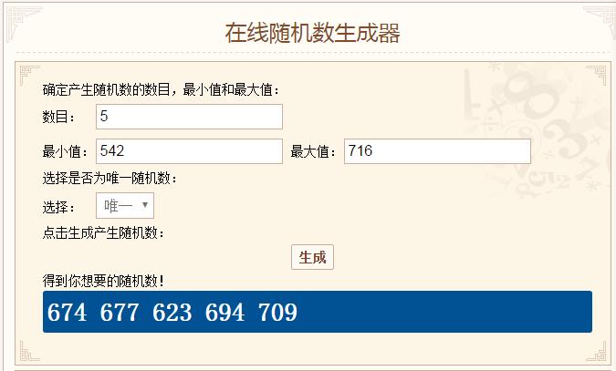 1130获奖名单.png