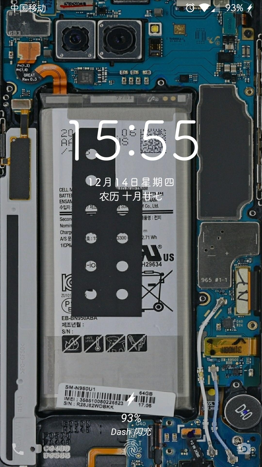 【资源组】手机电路板壁纸★看着挺有意思★ .