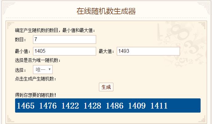 1031获奖名单.png
