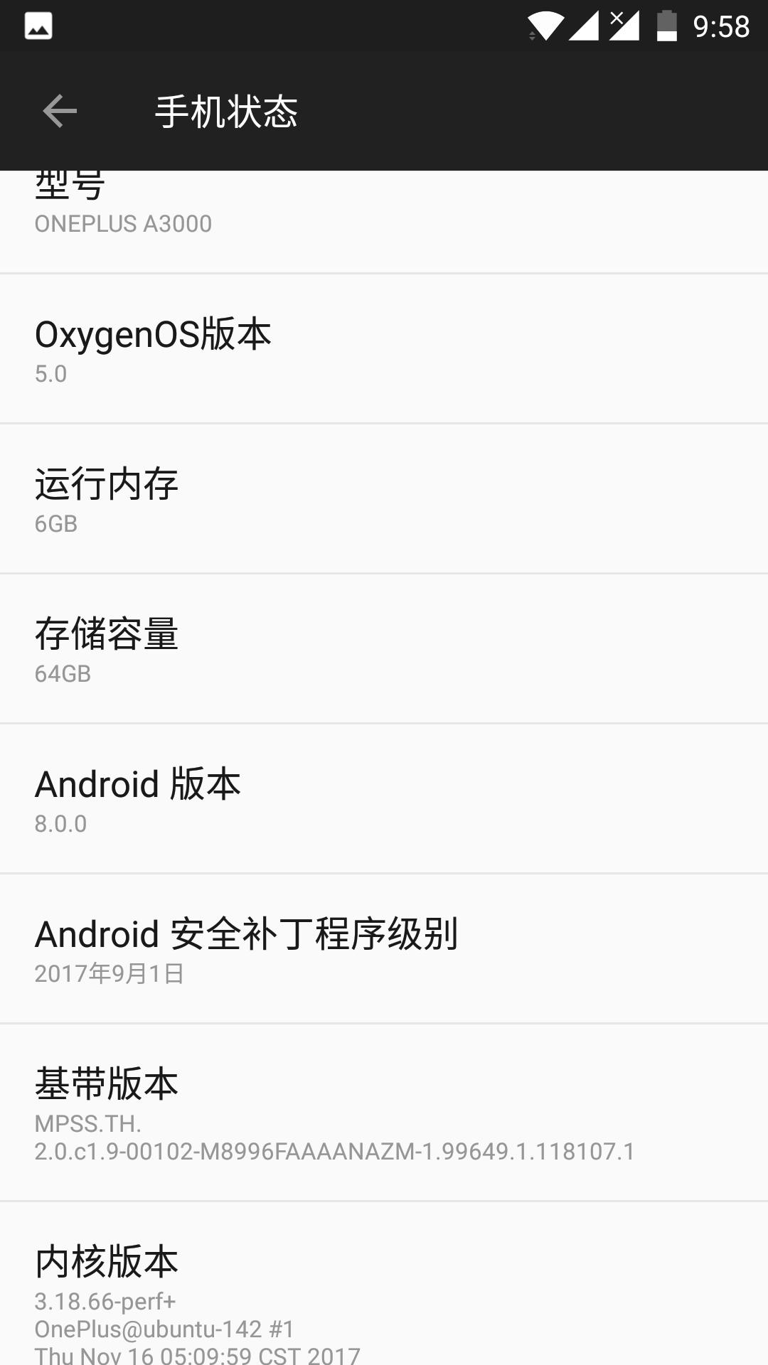 Screenshot_20171203-215805.jpg