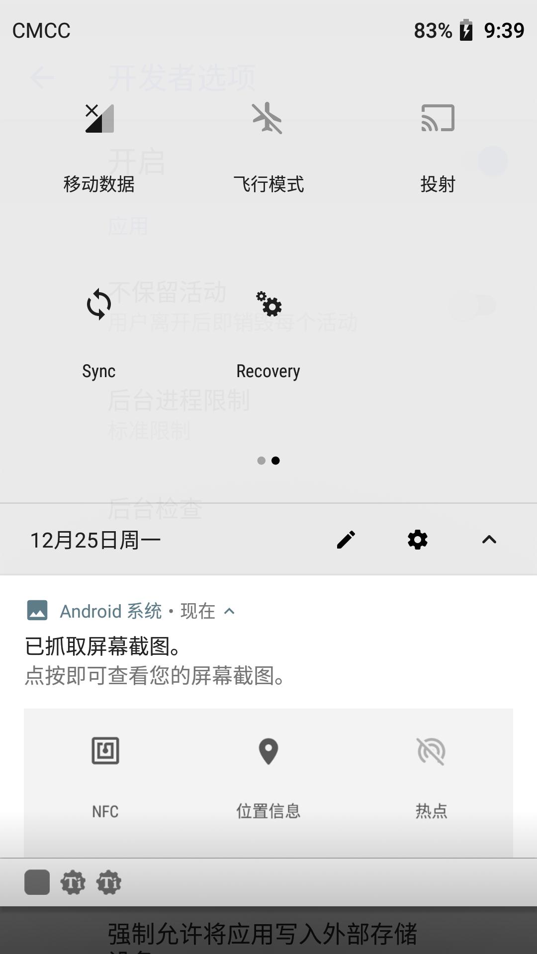 Screenshot_20171225-093957.png