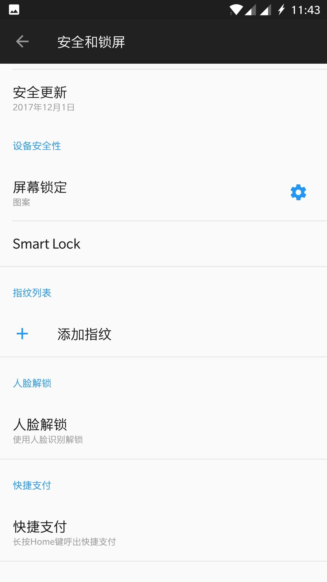 Screenshot_20171231-234318.jpg