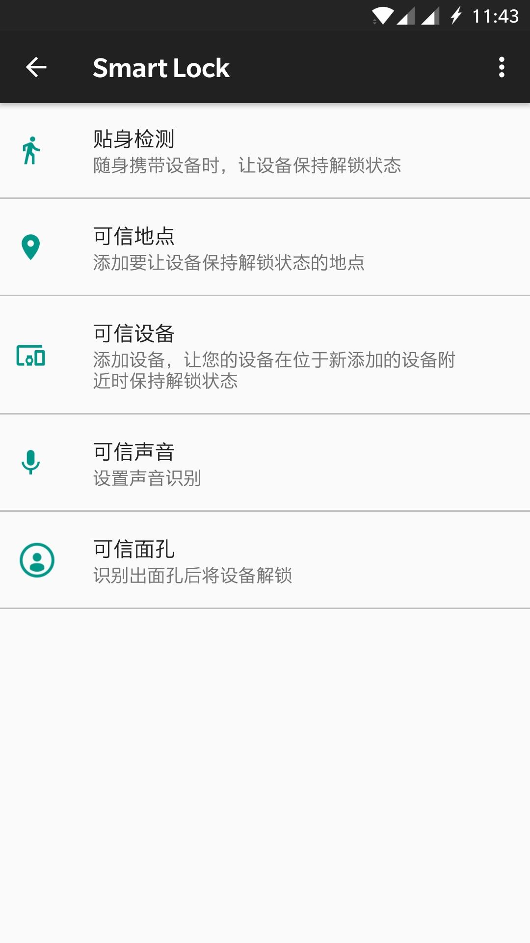 Screenshot_20171231-234314.jpg
