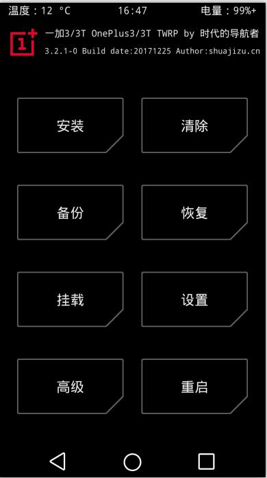 QQ截图20180101170921.png