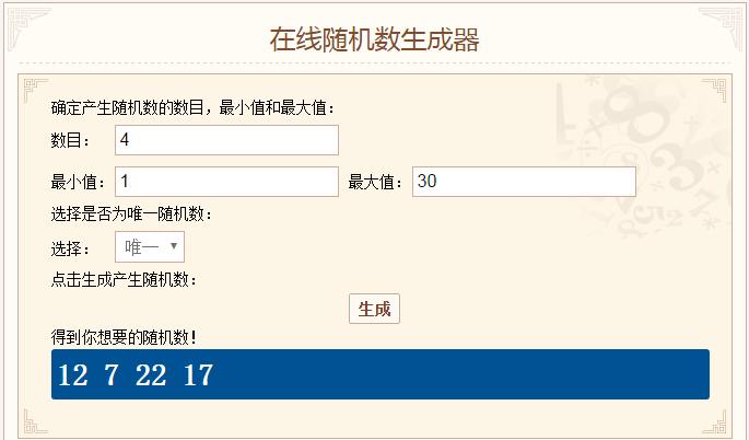 0101获奖名单.png