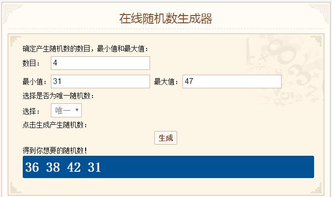 0102获奖名单.png