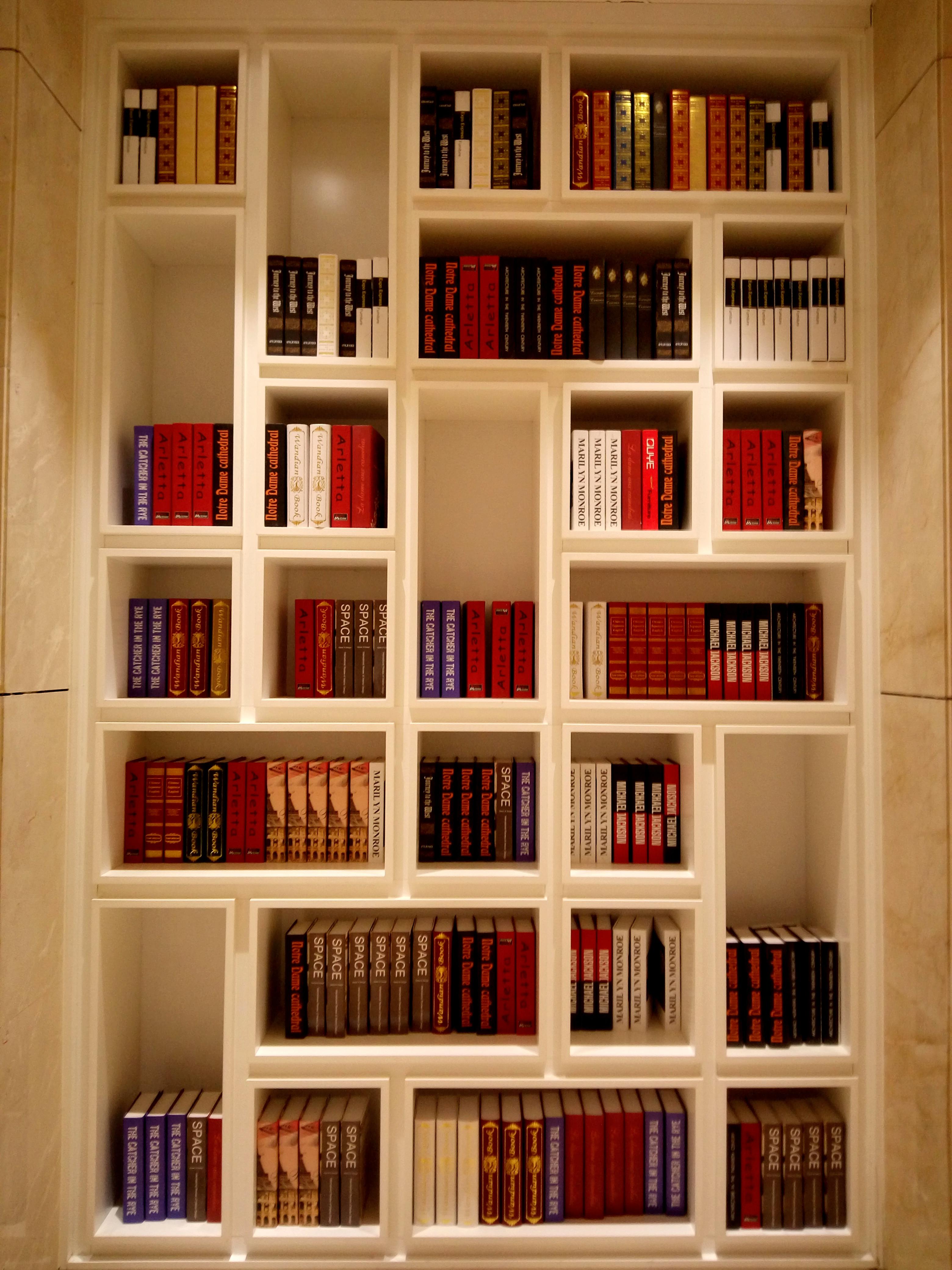 书墙.jpg