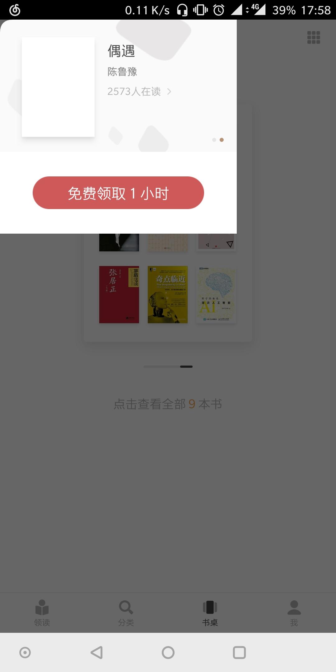 Screenshot_20180107-175829.jpg