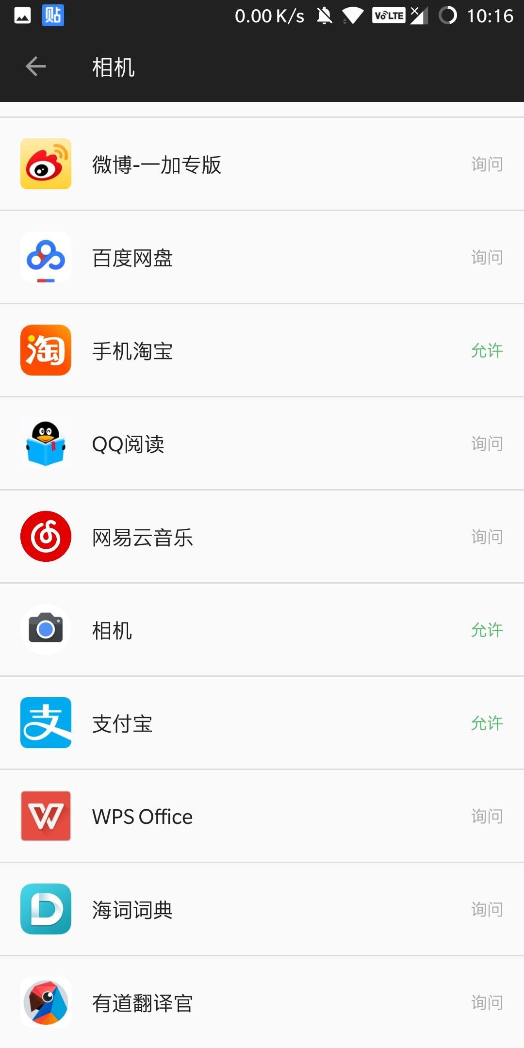 扫一扫测脸型app免费版下载-扫一扫测脸型最新版v1.0_花猪下载