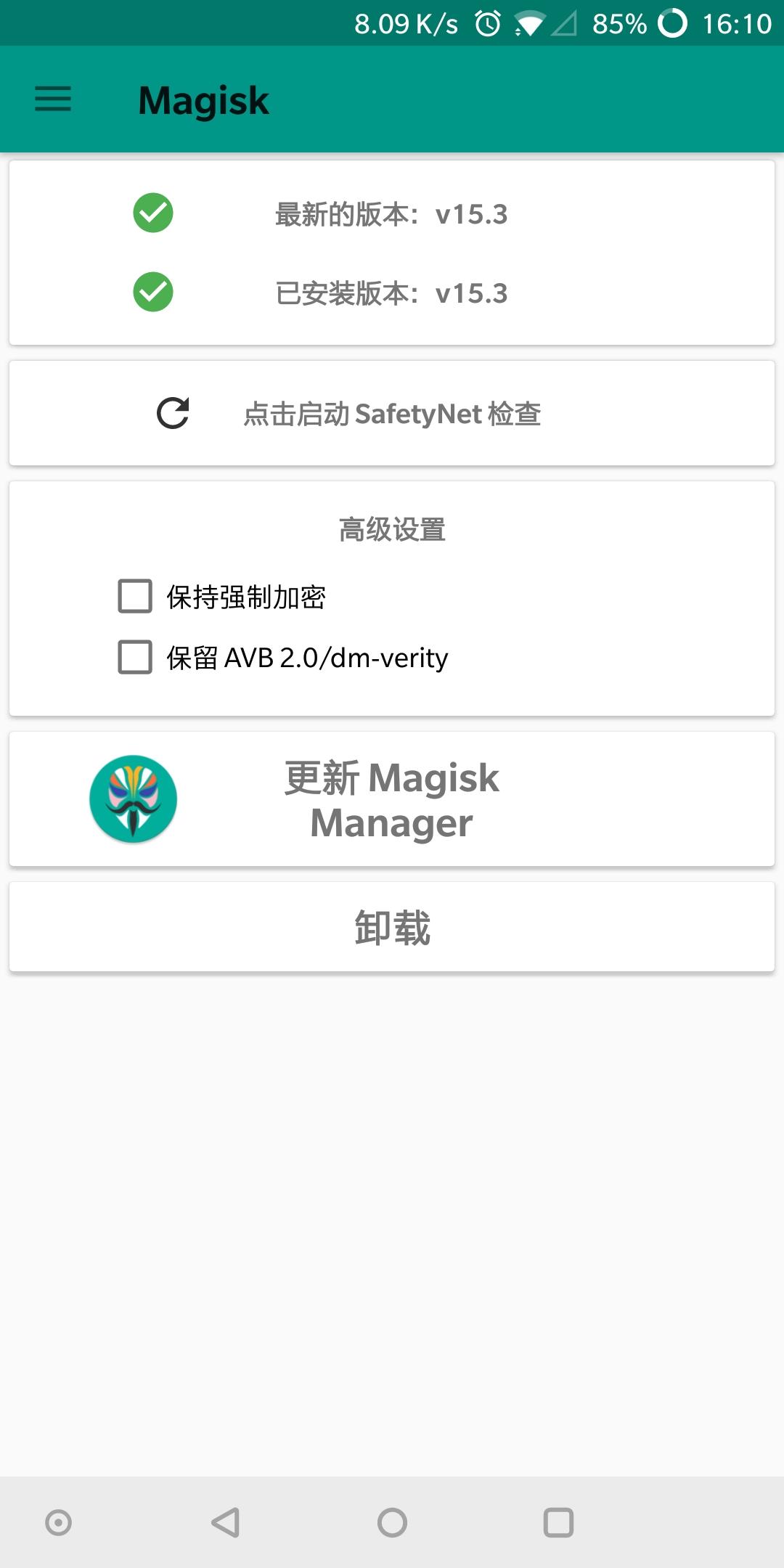 Screenshot_20180113-161004.jpg