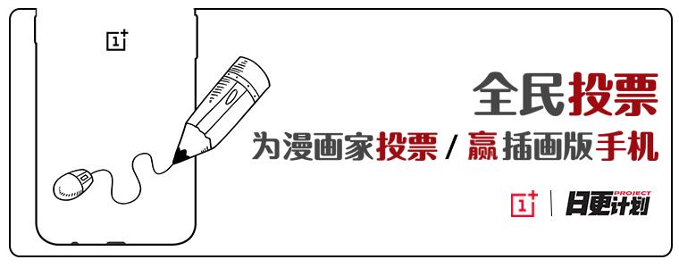 日更漫画banner760.png
