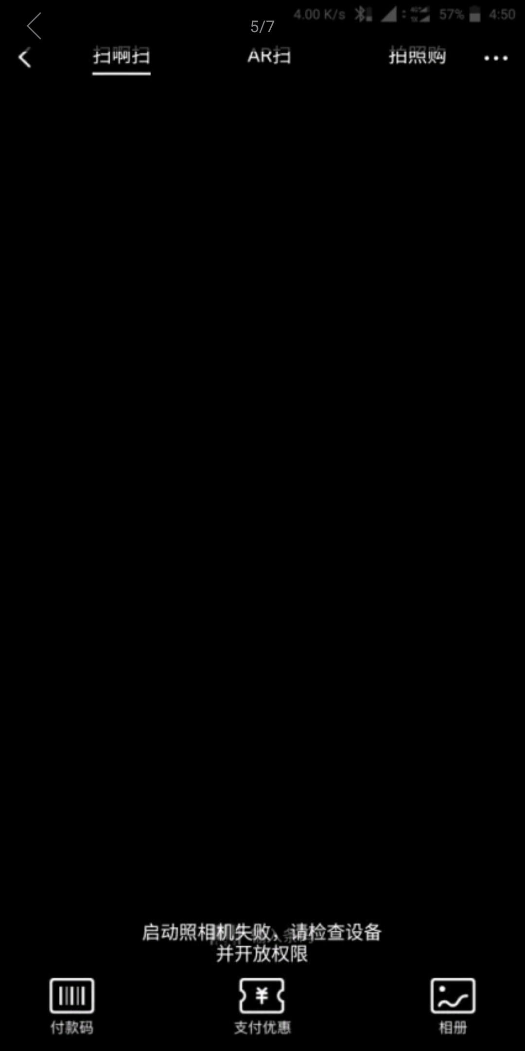 1516193089918.jpg