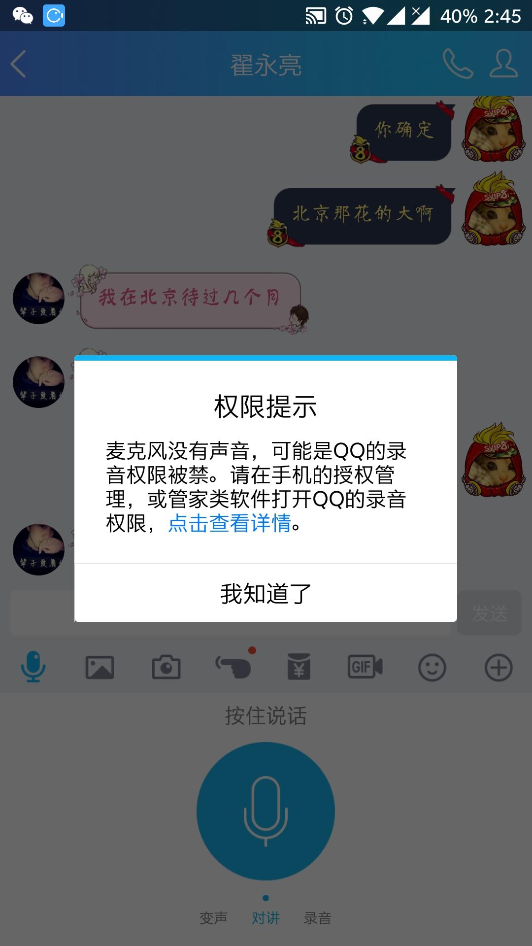Screenshot_20180117-144545.jpg
