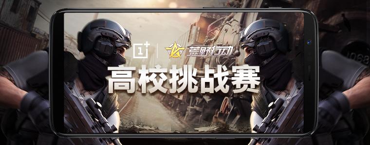 荒野行动-社区帖子内banner-760-300.jpg
