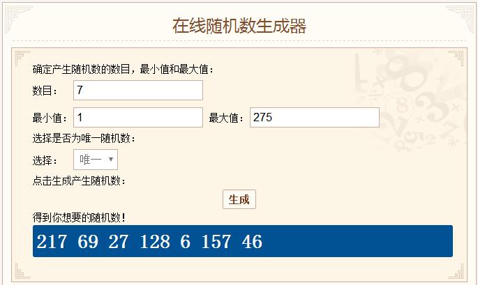 晒单赢大奖0124.png