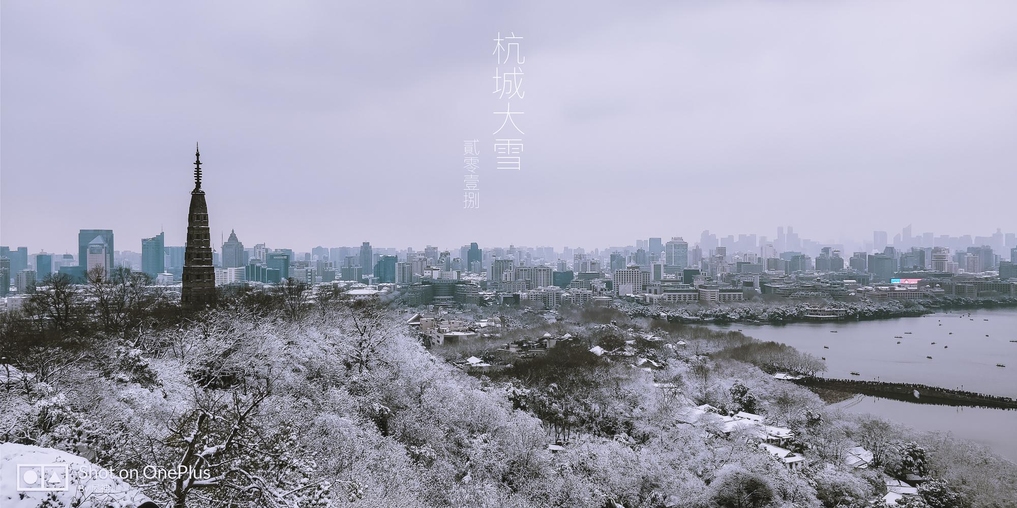 杭城大雪-001.jpg
