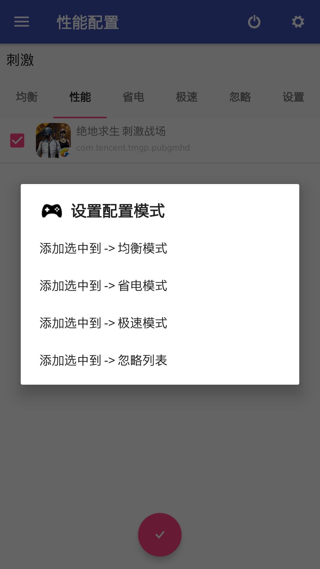 Screenshot_20180210-190617.jpg