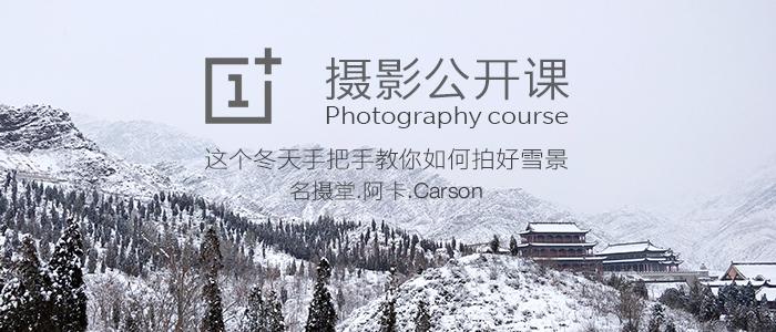 雪1-3.jpg