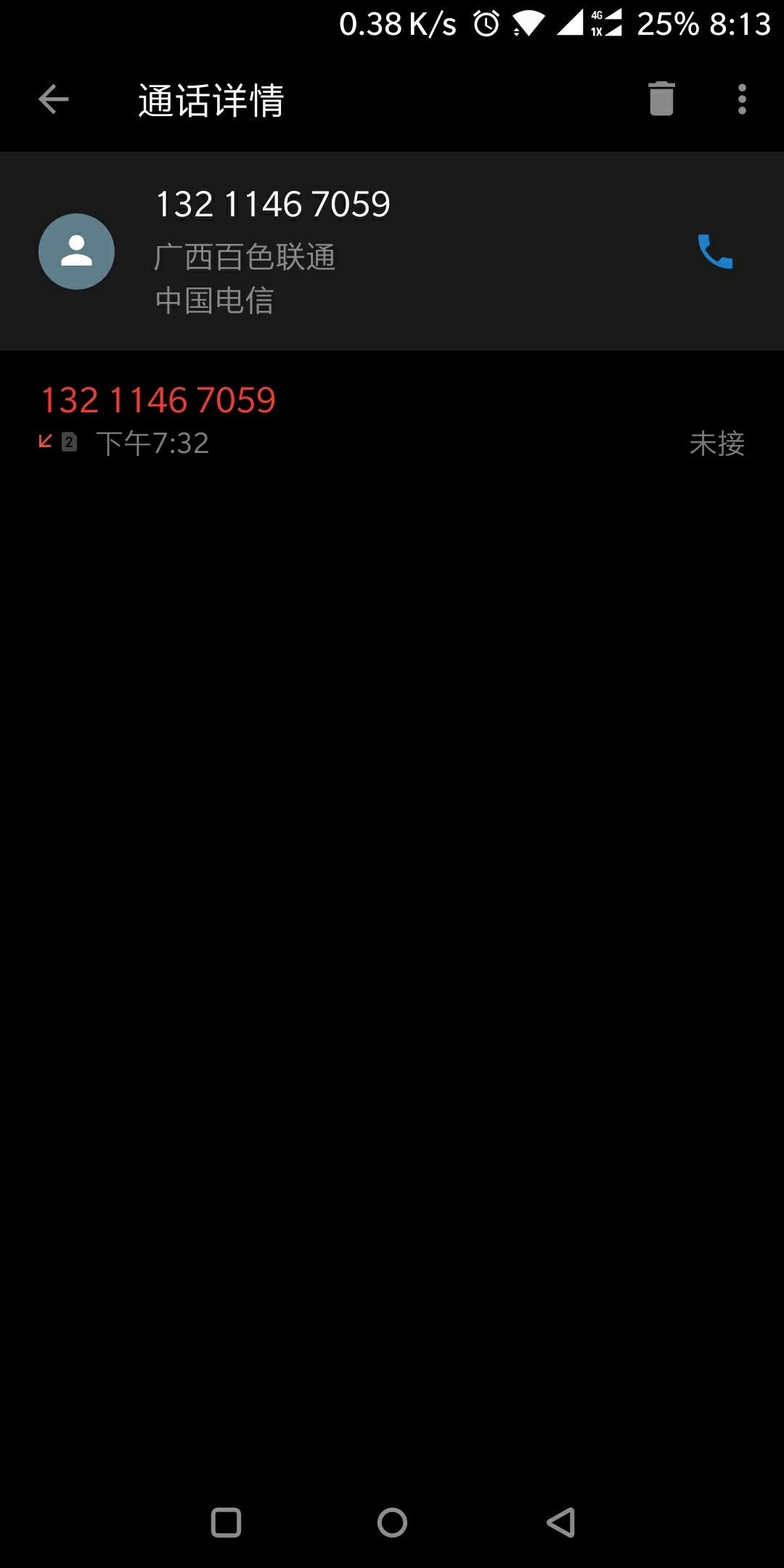 1518351206025.jpg