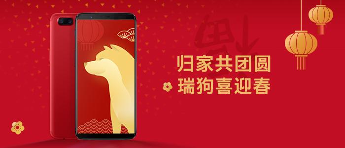 新年海报-社区PC帖子内容图-700-300.jpg