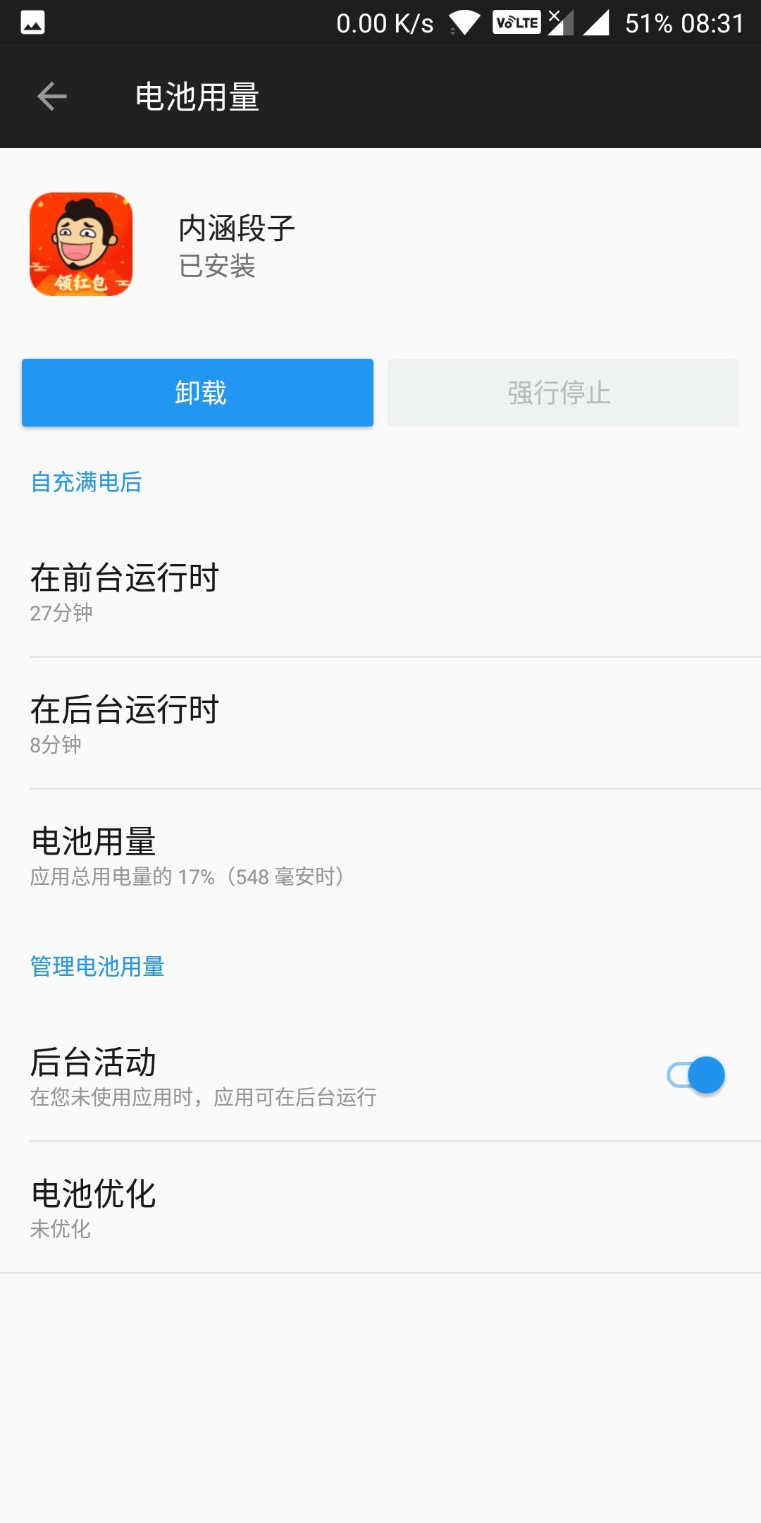 Screenshot_20180217-083144.jpg