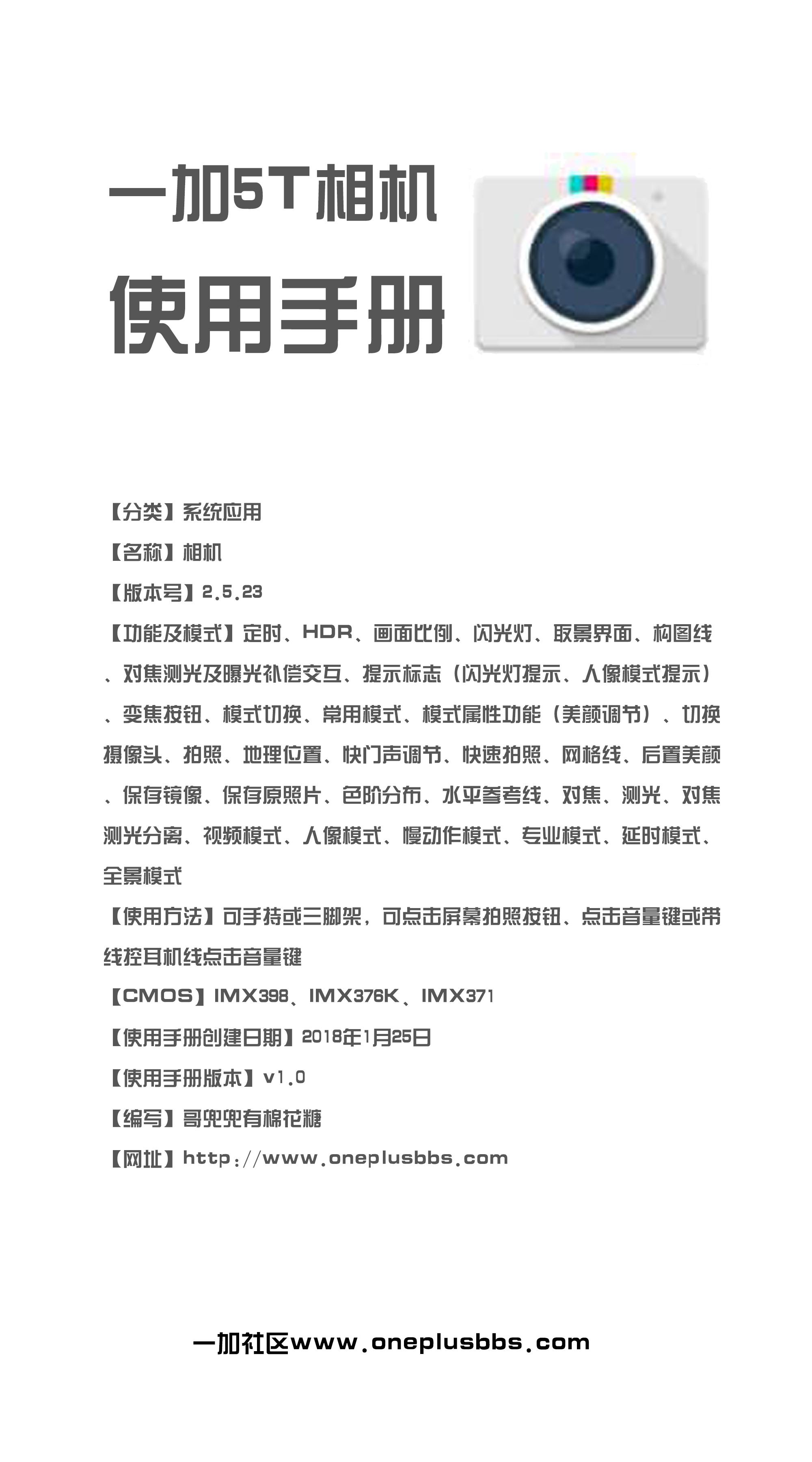 说明书封面.jpg
