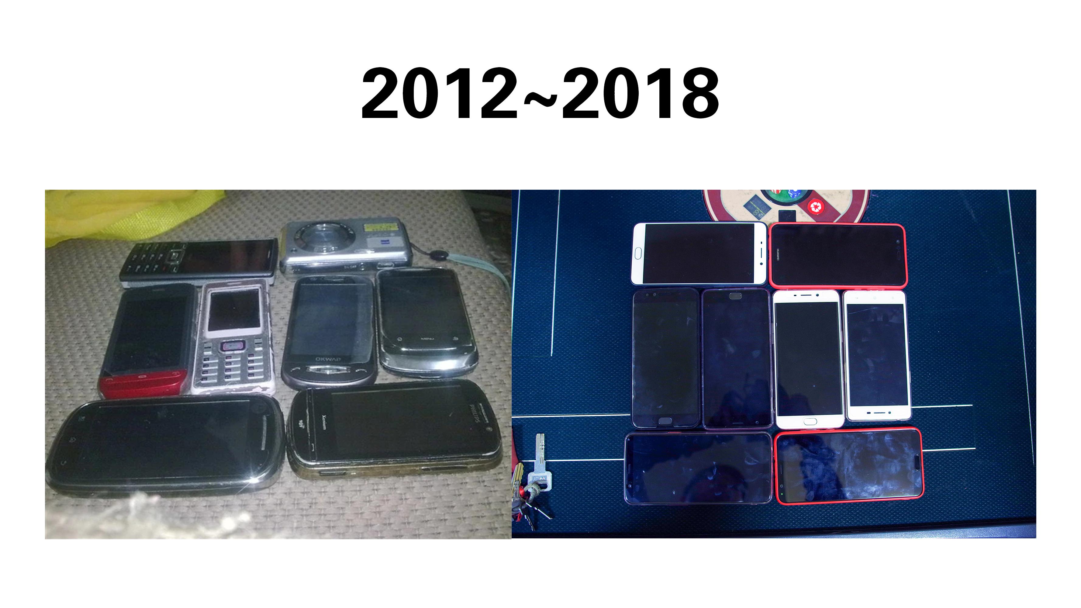 手机1.jpg