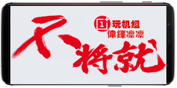 091050vg0x00c6jpx634oi.png.w_768_副本_副本.png