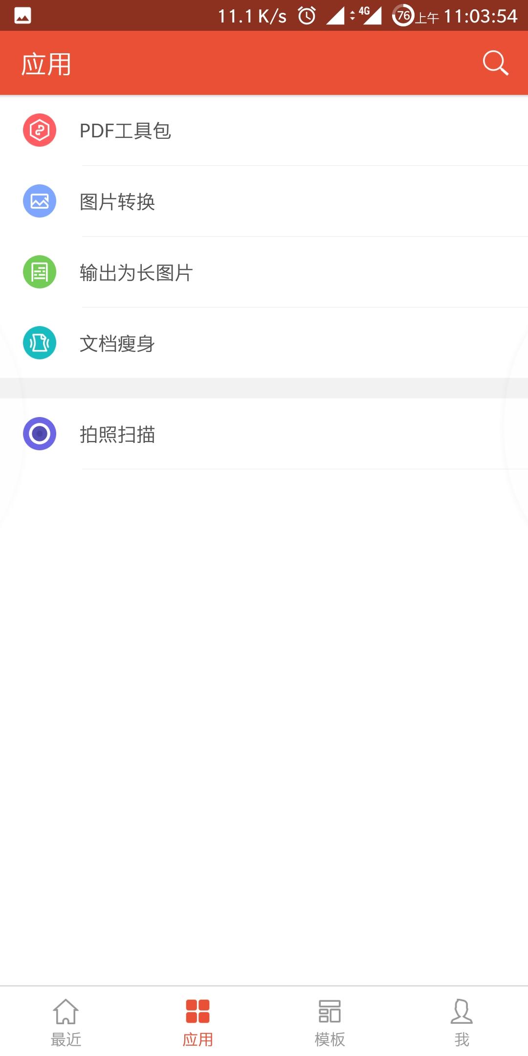 Screenshot_20180327-110355.jpg