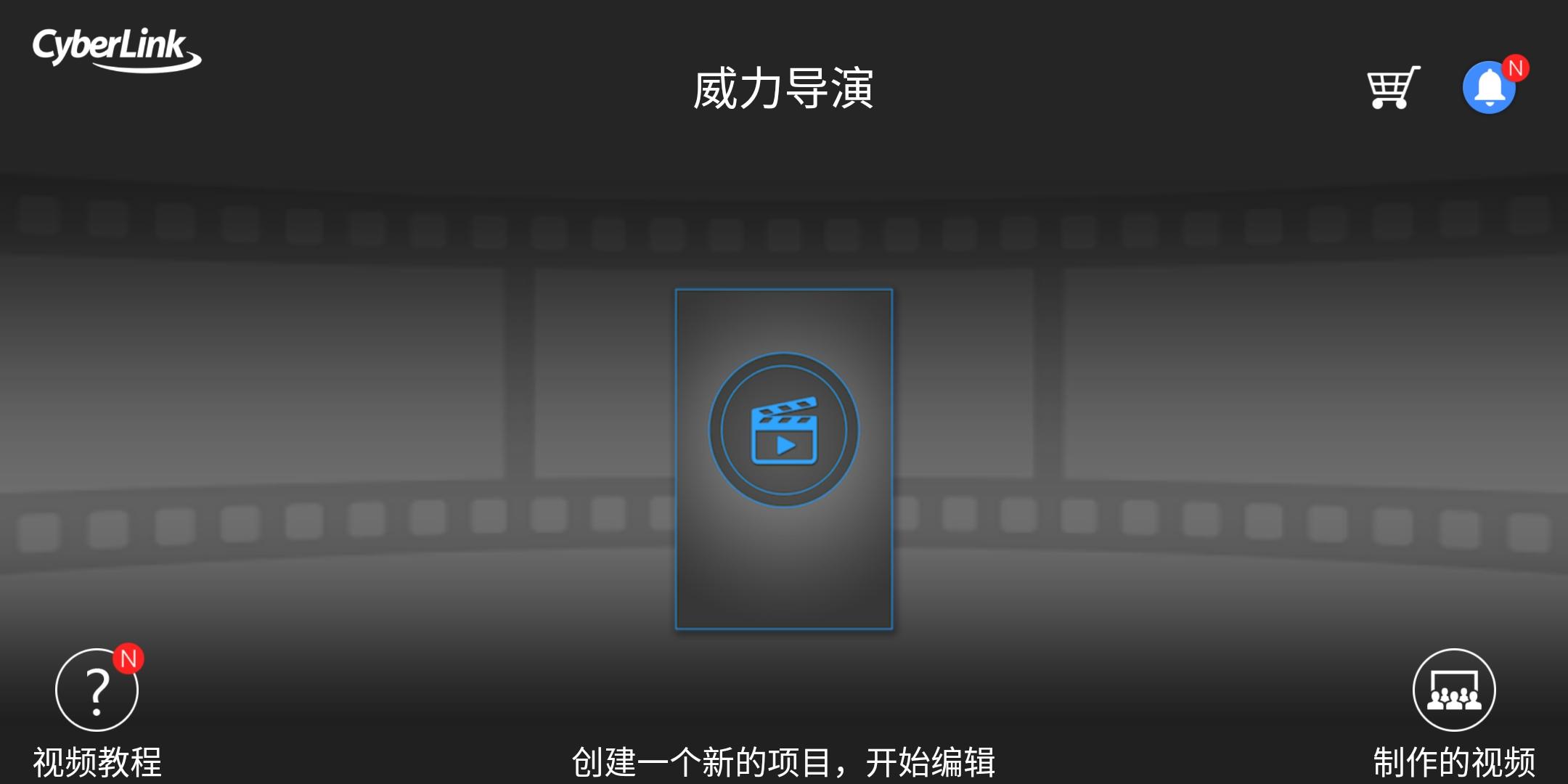 Screenshot_20180402-150716.jpg