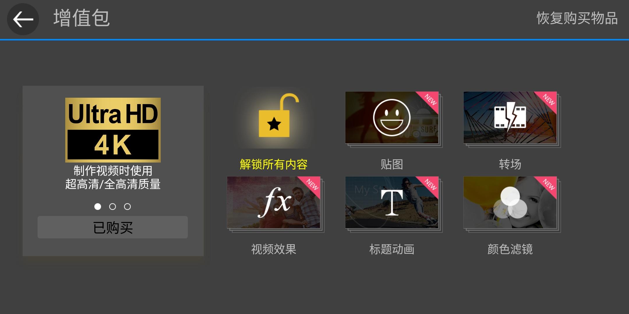 Screenshot_20180402-151148.jpg