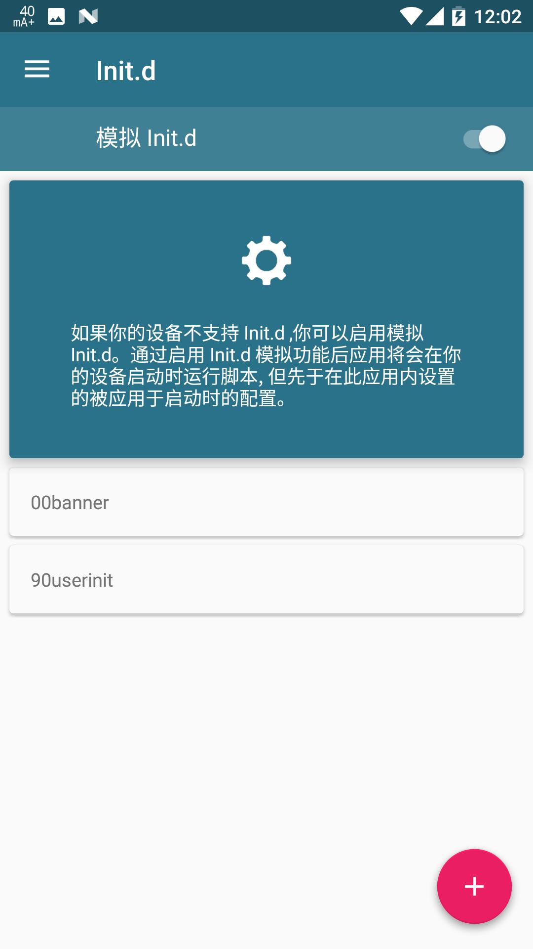 Screenshot_20180405-120236.png