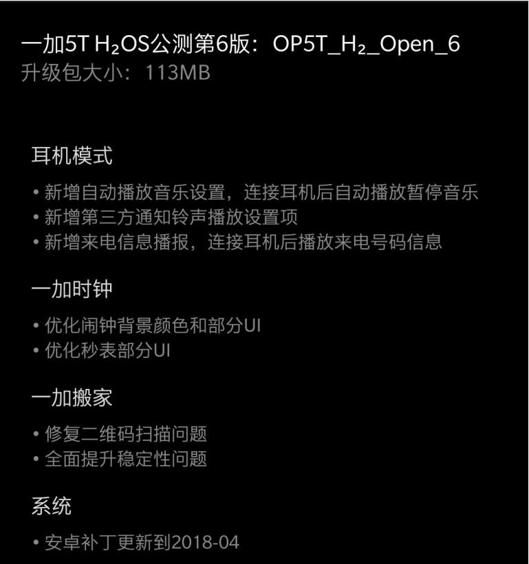 QQ截图20180410103300.png